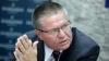 МЭР: Накопительная часть пенсии даст экономике РФ ...