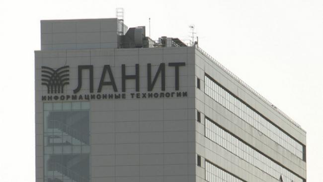 """""""Ланит"""" будет судиться с Банком России"""