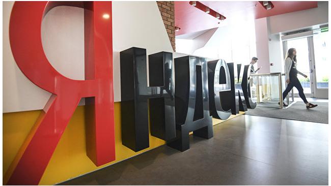 """""""Яндекс"""" нарастил выручку в первом квартале 2018 года на 29%"""
