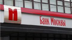 Банк Москвы продает свои кинотеатры