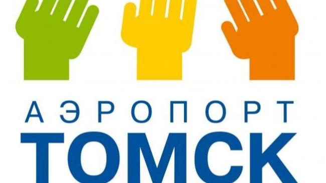 В Томске из-за тумана задержан вылет 4 рейсов
