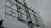 Россия вернула мощный центр радиоперхвата на Кубе