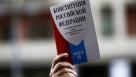 Поправки в Конституцию прошли I чтение в Госдуме