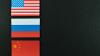 США прекратили экспортировать сырую нефть в Китай