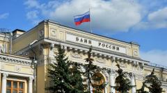 Центробанк лишил лицензии банк БТФ