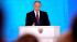 Путин заявил о разрушении основ развития мировой экономики