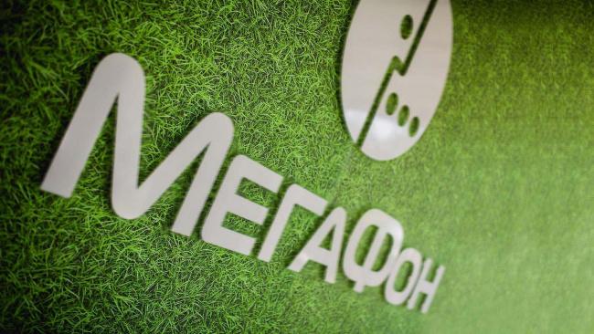 """Дочерняя структура """"Мегафона"""" получит почти 112 млрд рублей для возможной оферты"""