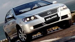 В Белоруссии построят завод по сборке китайских автомобилей Lifan