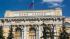 Центробанк ожидает скачка стоимости банков, находящихся на санации
