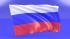 En+ Holdings переезжает в РФ из Кипра