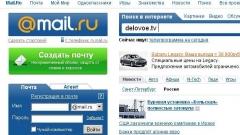 Mail.Ru Group запускает отечественный Twitter