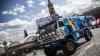 """Россия закупит """"КамАЗы"""" для ООН на 730 млн рублей"""