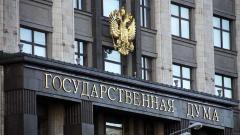 Госдума оценила выступление Польши против антироссийских санкций