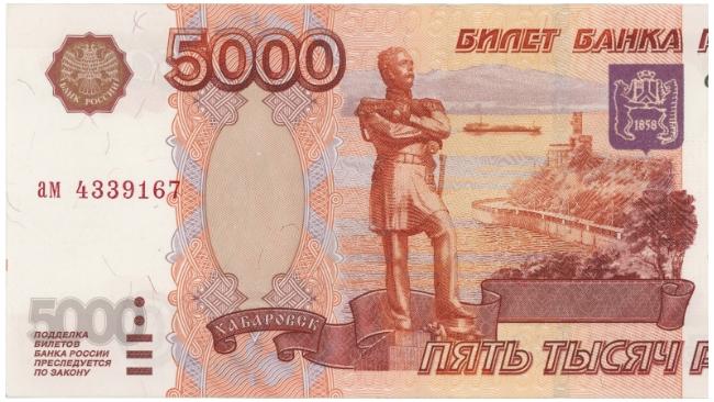 К 2015 году средняя зарплата в Москве составит 70 тыс. рублей