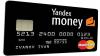 """""""Яндекс.Деньги"""" выпустит виртуальные банковские карты"""