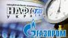 """""""Нафтогаз"""" готов примириться с """"Газпромом"""" за $12 млрд"""