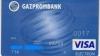 Правительство России приобрело акции Газпромбанка ...