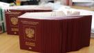 Жители Донбасса продолжают подавать заявки на гражданство РФ