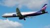 Росавиация разрешила проносить жидкости в самолеты