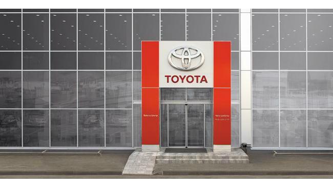 Toyota запускает в Шушарах цех по выпуску пластиковых деталей
