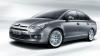 Citroen в 2013 году начнет выпускать свой новый седан ...