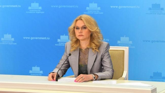 Голикова: РФ вышла на 2-е место в по уровню охвата тестированием на коронавирус
