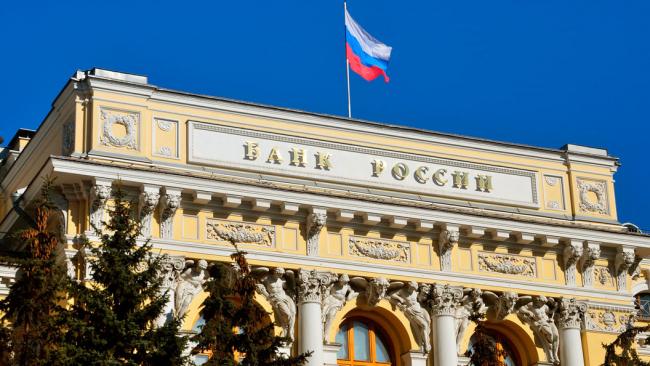 Банк России отозвал лицензии у двух банков