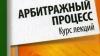 """Издательство """"Эксмо"""" проиграло в суде соцсети """"Вконтакте..."""