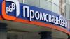 Акции Промсвязьбанка на 113,4 млрд рублей перешли ...