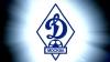 """В """"Динамо"""" опровергают слухи, что владельцами клуба ..."""