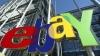 eBay увеличил прибыль за III квартал на 15%