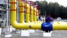 Россия нашла возможность поставок газа в ЕС без контракта с Украиной