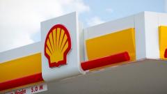Shell увеличит число АЗС вдвое на территории РФ к 2024 году