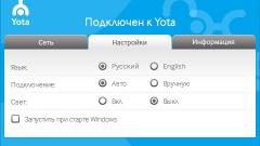 Yota запустит сеть LTE уже весной