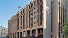 Пожарные заявили о ложной тревоге в здании Совета Федерации в Москве