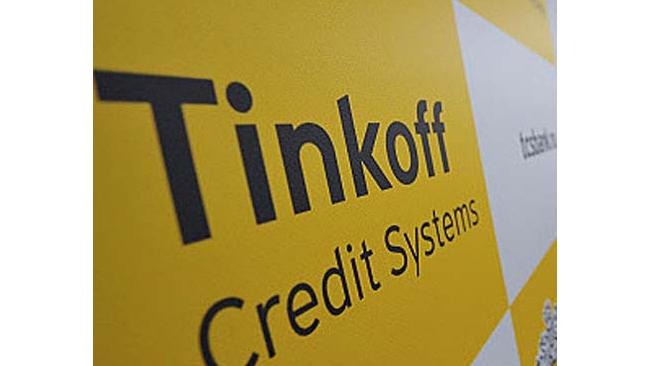 ТКС-банк в рамках IPO привлек $1,09 млрд