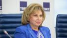 Татьяна Москалькова выступила за изменение меры пресечения украинским морякам