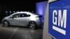 GM отзывает 1,5 млн автомобилей из-за дефекта в рулевом ...