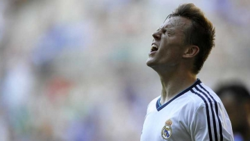 """Реал"" исключат из Кубка Испании"