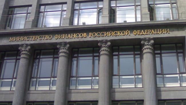 Россия инвестирует в Украину $15 млрд из ФНБ и снизит цену на газ