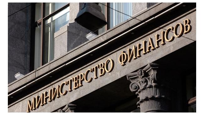 Минфин заявил о покупке валюты у ЦБ на 212 млрд рублей