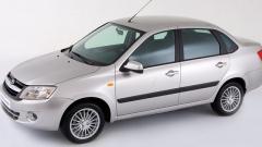 У Lada Granta появятся 3 новых комплектации