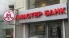 VIP-клиенты Мастер-Банка не могут доказать наличие ...