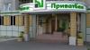 Приватбанк просит крымчан подписать петицию президенту ...