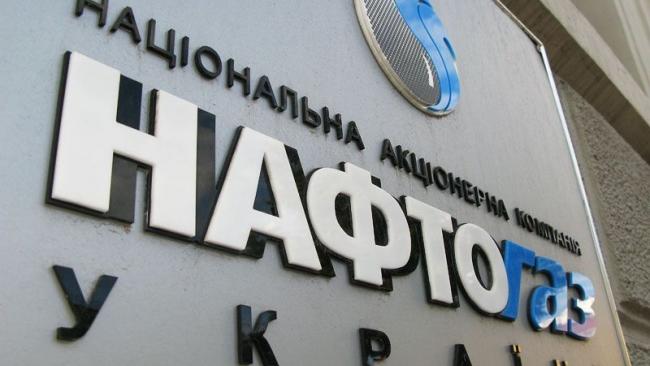 """""""Нафтогаз Украины"""" взял в """"Газпромбанке"""" кредит на $2 млрд"""