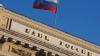 """Московские банки """"ТЭСТ"""" и  МАСТ-банк лишены лицензий"""