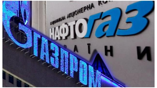 """""""Газпром"""" высказался о спешке """"Нафтогаза"""" взыскать $2,6 млрд"""