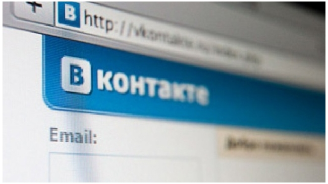 """VMA требует от Google, Apple и Microsoft удалить приложения """"ВКонтакте"""""""
