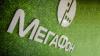 """Мегафон"" взял у Газпромбанка два кредита на 15 млрд ..."