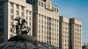 Госдума приняла в I чтении законопроект о штрафе для опе...